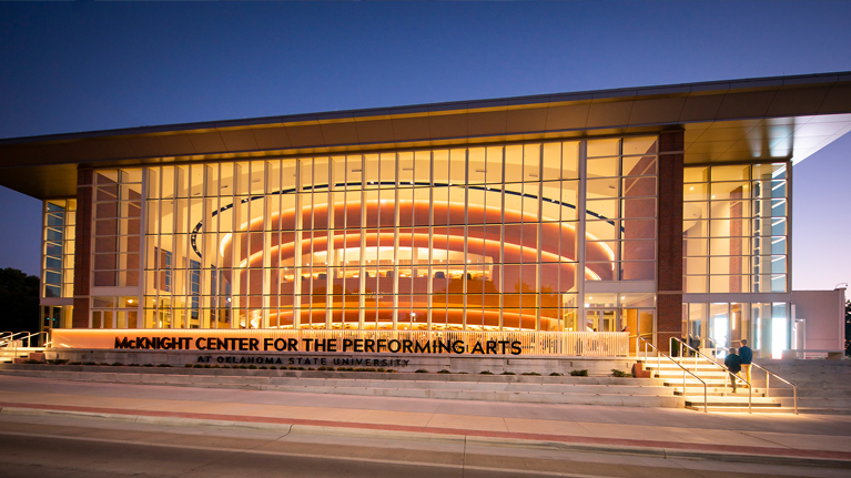 McKnight Center Masthead 1