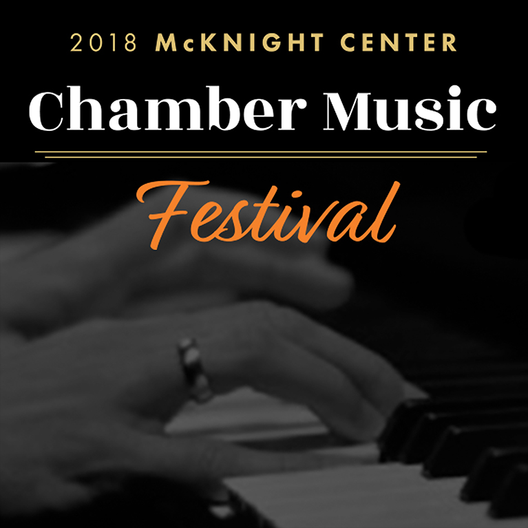inaugural-mcknight-center-chamber-music-festival-announced